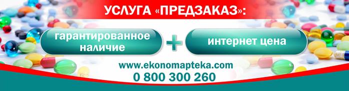 5320643_banner2954x250 (700x183, 138Kb)