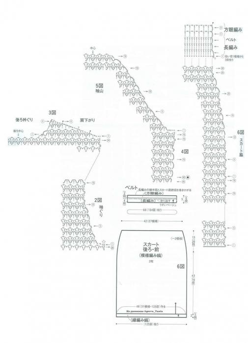 Костюм, юбка и жакет связанные крючком со схемами вязания./3071837_253 (505x700, 147Kb)