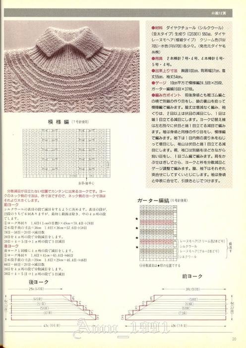Amu_1991_15 (496x700, 333Kb)