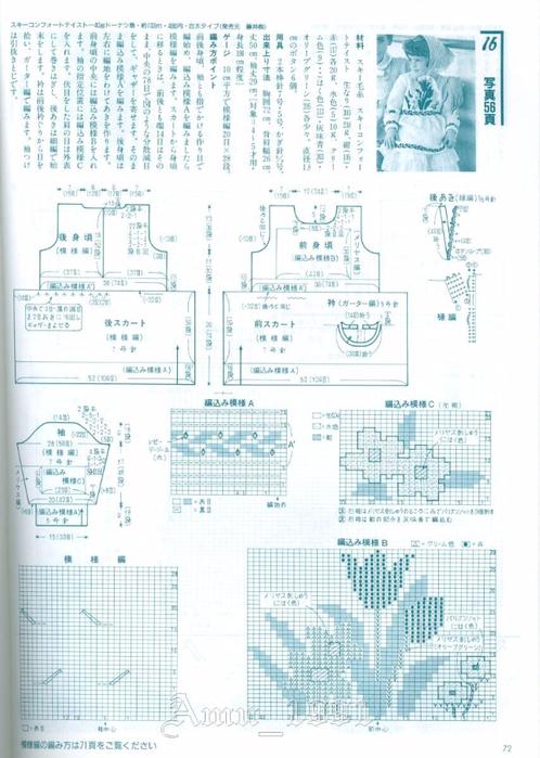 Amu_1991_65 (498x700, 375Kb)