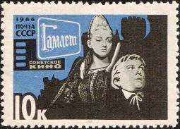 марка-Гамлет (255x183, 30Kb)