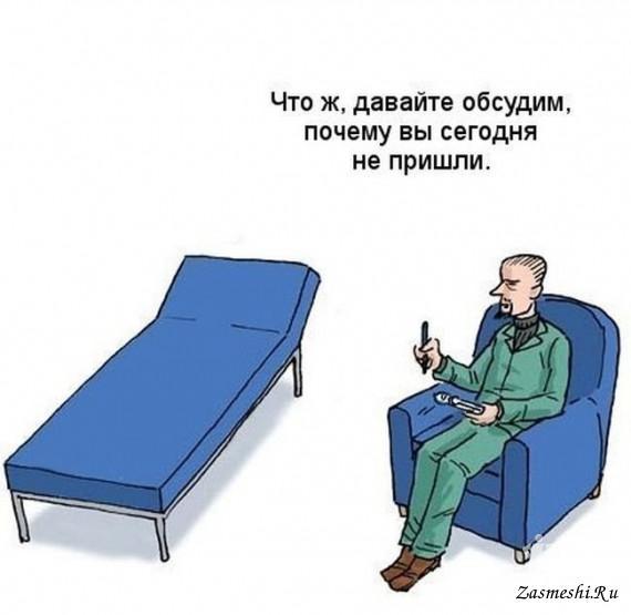5680197_3204Silaprivychki (570x555, 26Kb)
