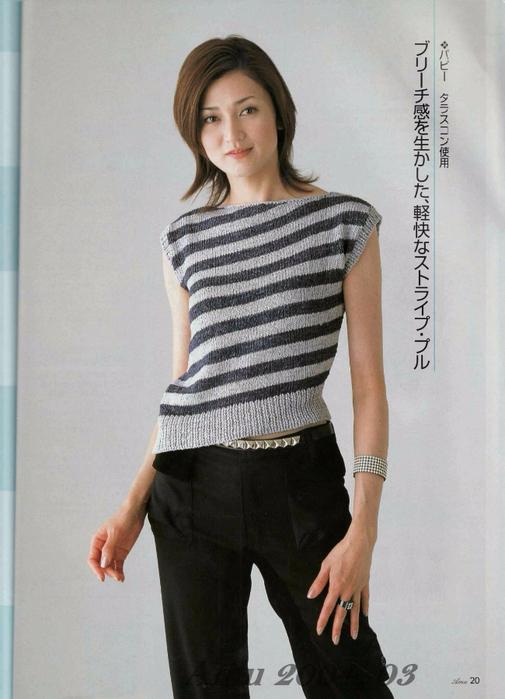 Amu 2004_03_Page_20 (505x700, 318Kb)