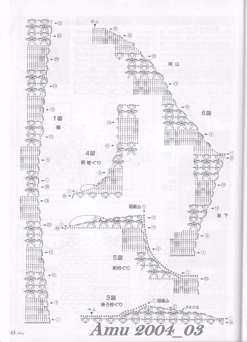 Amu 2004_03_Page_57 (506x700, 214Kb)