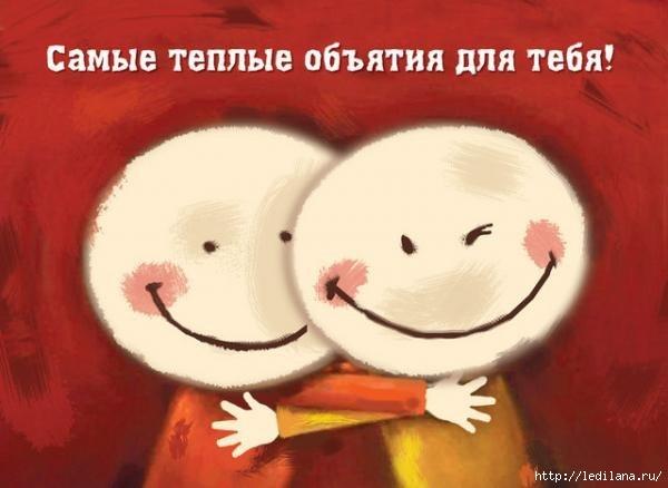 3925311_obyatiya (600x438, 98Kb)
