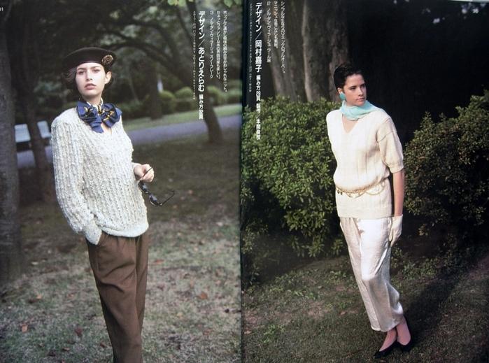 Пуловеры связанные спицами схемы вязания/3071837_011 (700x519, 285Kb)