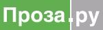 прозару (150x45, 7Kb)