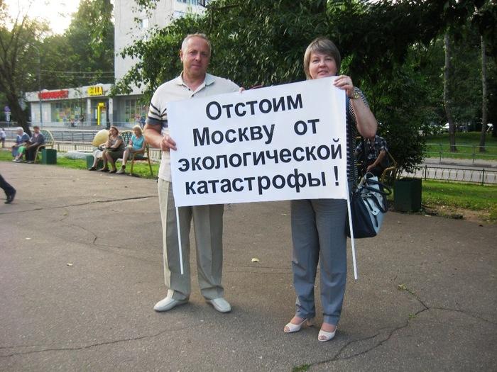 Отстоим Москву (700x525, 140Kb)