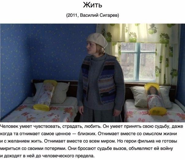 10 российских фильмов3 (604x524, 240Kb)