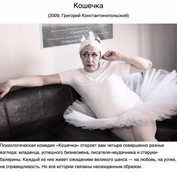 10 российских фильмов5 (604x586, 205Kb)