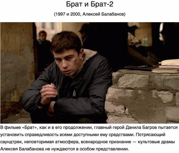 10 российских фильмов7 (604x516, 213Kb)