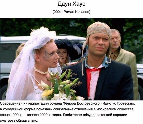 10 российских фильмов9 (604x525, 258Kb)