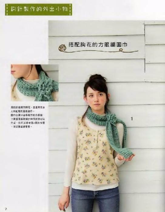 Knit_Cafe_sp-kr_002 (544x700, 218Kb)