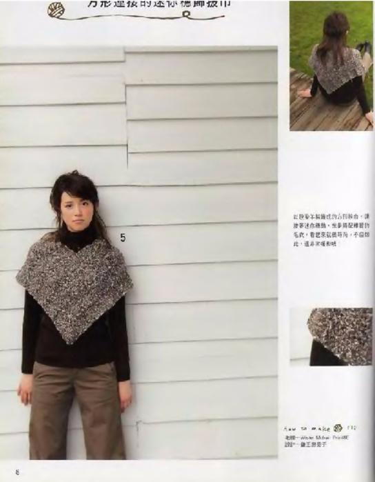 Knit_Cafe_sp-kr_008 (544x700, 218Kb)