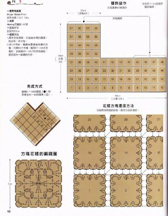 Knit_Cafe_sp-kr_010 (544x700, 339Kb)