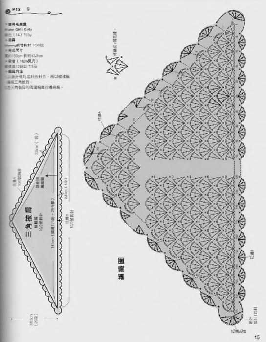 Knit_Cafe_sp-kr_015 (544x700, 178Kb)