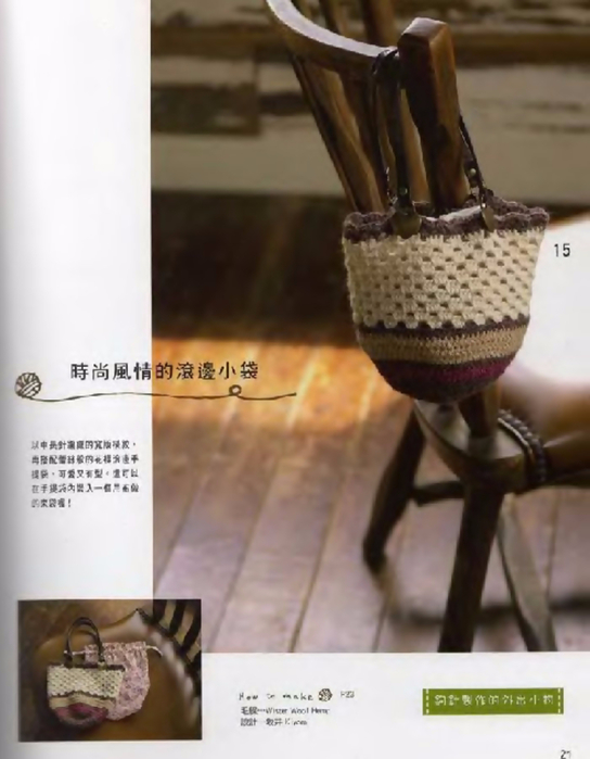 Knit_Cafe_sp-kr_021 (544x700, 259Kb)