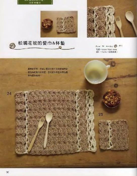 Knit_Cafe_sp-kr_030 (544x700, 340Kb)