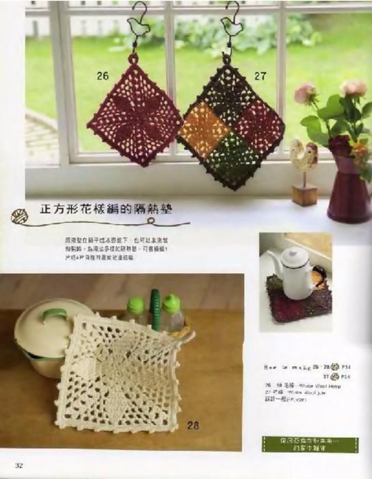 Knit_Cafe_sp-kr_032 (544x700, 332Kb)