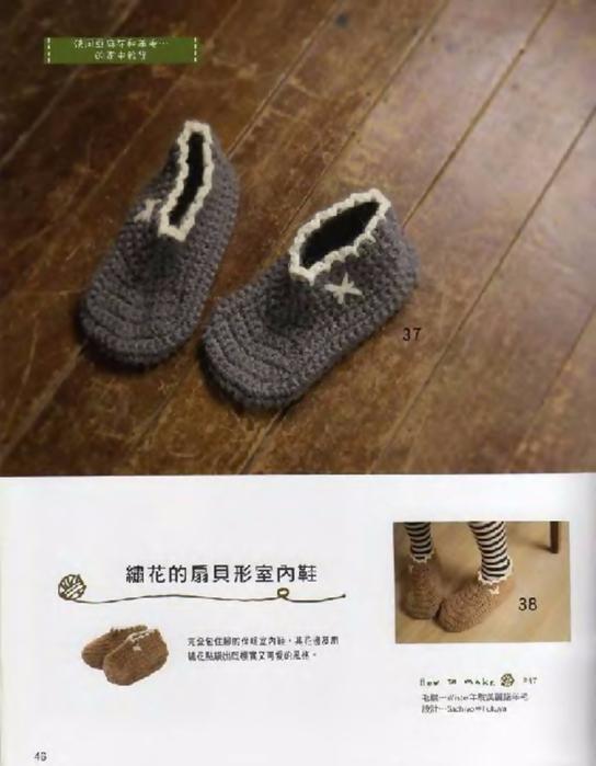 Knit_Cafe_sp-kr_046 (544x700, 264Kb)