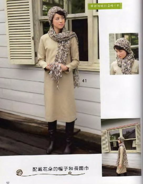 Knit_Cafe_sp-kr_052 (544x700, 277Kb)