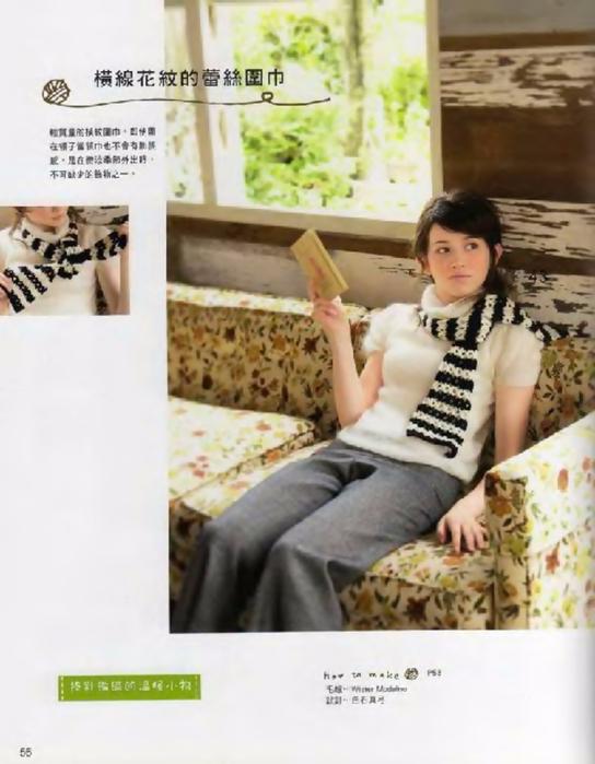 Knit_Cafe_sp-kr_056 (544x700, 304Kb)