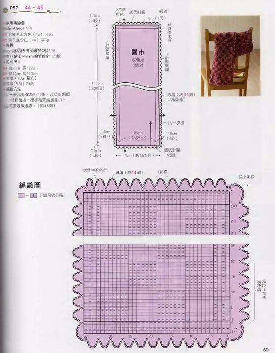 Knit_Cafe_sp-kr_059 (544x700, 263Kb)