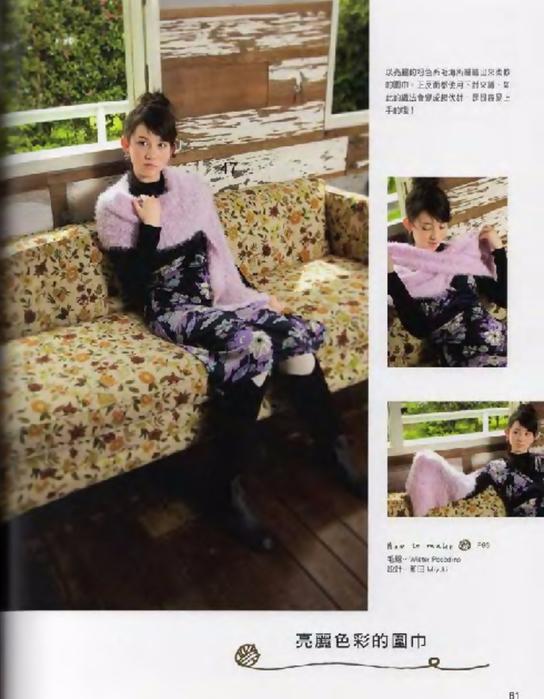 Knit_Cafe_sp-kr_061 (544x700, 333Kb)