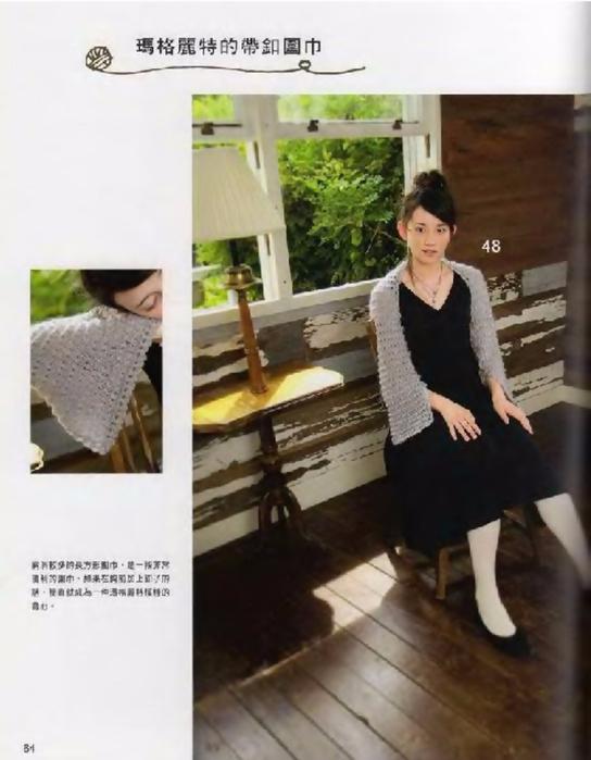 Knit_Cafe_sp-kr_064 (544x700, 274Kb)