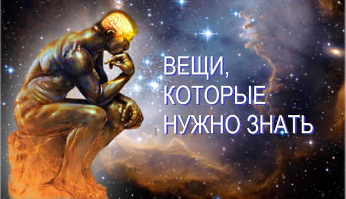 0b1092de1a8307a210611c4aae0 (700x403, 460Kb)