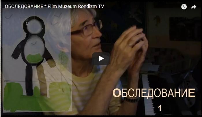 Обследование-и-сетка -1-филм (700x406, 144Kb)