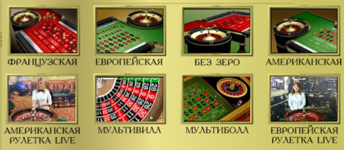 """alt=""""Почему каждый 10-ый футболист играет в казино?""""/2835299_KAZINO (700x305, 370Kb)"""