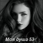 3948302_16390973 (150x150, 4Kb)