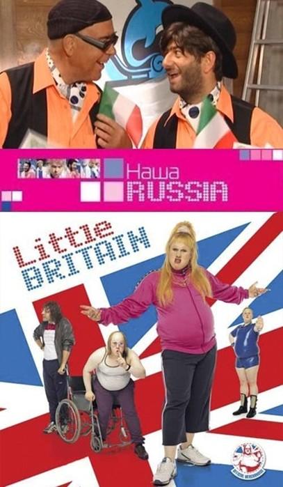 Российские адаптации западных сериалов