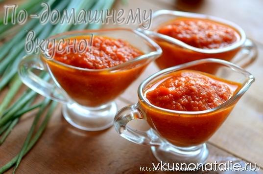 sous_dlia_pizzi_kak_v_pizzerii_recept-13 (537x356, 162Kb)