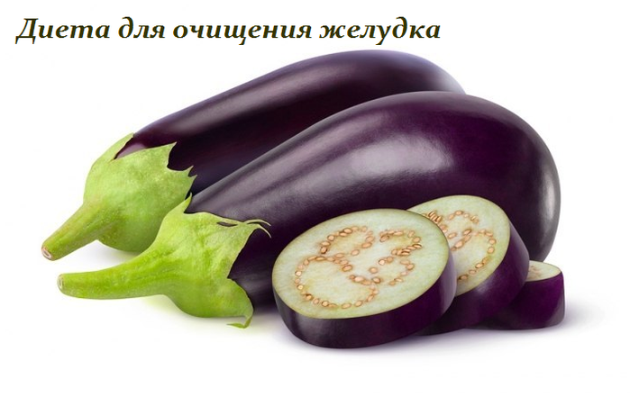 2749438_Dieta_dlya_ochisheniya_jelydka (700x441, 249Kb)