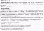 Превью koftochka-s-krugloi-koket1 (486x344, 163Kb)