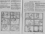 Превью Instruktsia_Chayka_Podolsk_-104-134-143-144 (1)-07 (700x521, 316Kb)