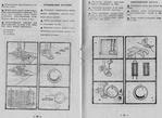 Превью Instruktsia_Chayka_Podolsk_-104-134-143-144 (1)-13 (700x513, 301Kb)