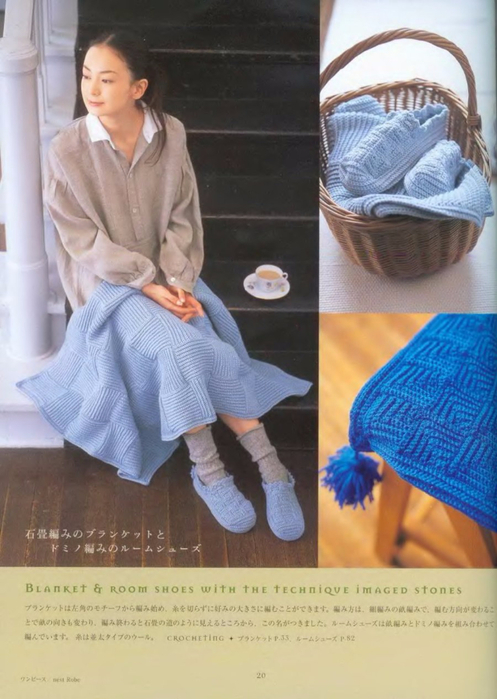 Crochet_with_British_Taste_2007_kr_022 (497x700, 329Kb)
