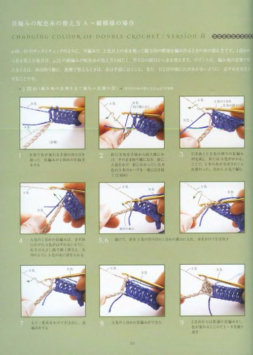 Crochet_with_British_Taste_2007_kr_052 (499x700, 305Kb)