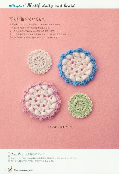 Hanmade_Beads_Crochet-2009_006 (479x700, 331Kb)