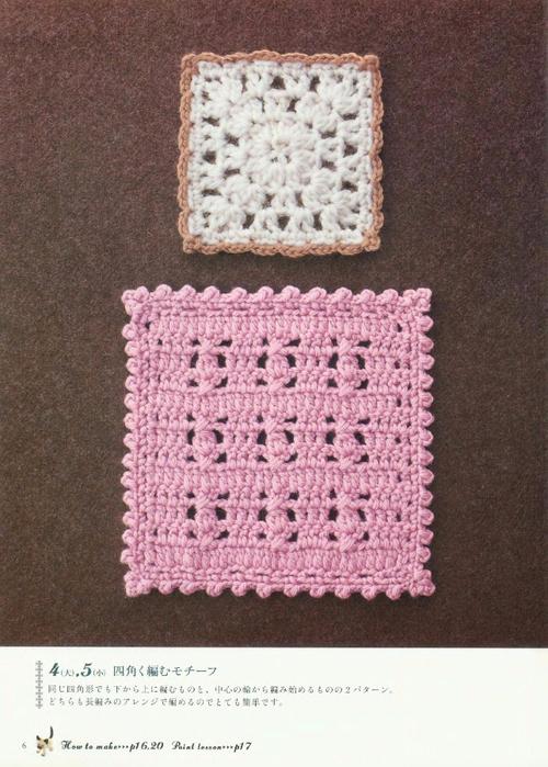 Hanmade_Beads_Crochet-2009_008 (500x700, 400Kb)