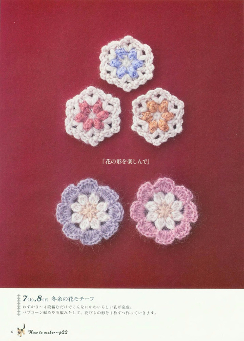 Hanmade_Beads_Crochet-2009_010 (500x700, 329Kb)