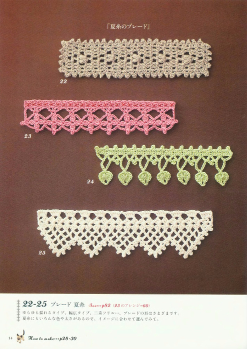 Hanmade_Beads_Crochet-2009_016 (494x700, 396Kb)