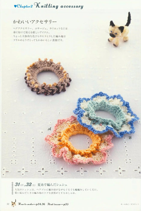 Hanmade_Beads_Crochet-2009_034 (469x700, 280Kb)
