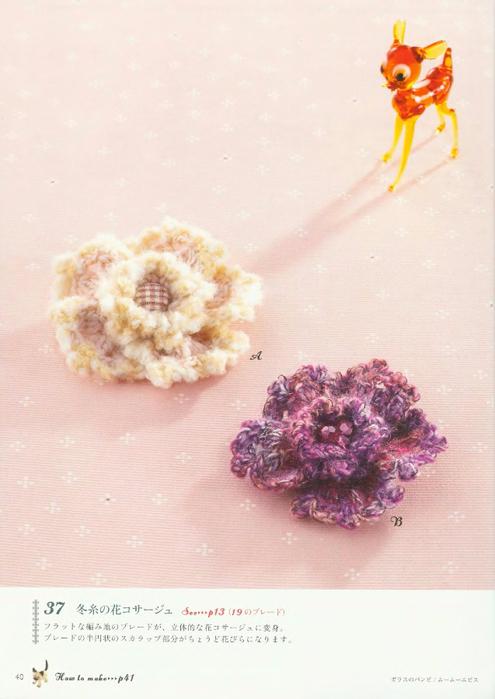 Hanmade_Beads_Crochet-2009_042 (495x700, 289Kb)