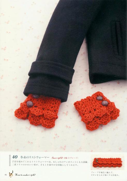 Hanmade_Beads_Crochet-2009_048 (491x700, 303Kb)