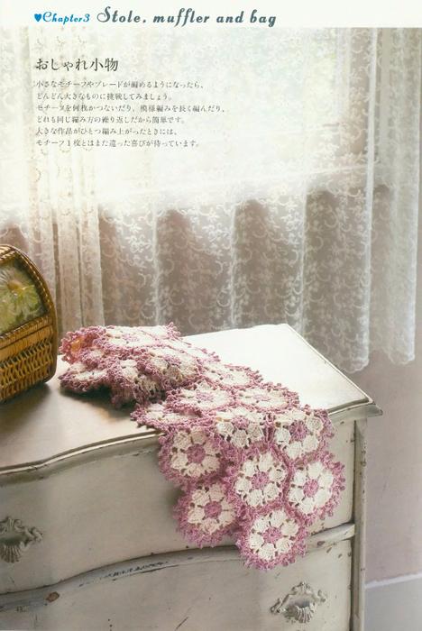 Hanmade_Beads_Crochet-2009_050 (468x700, 346Kb)