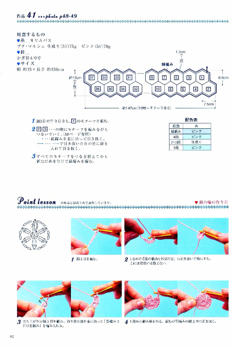 Hanmade_Beads_Crochet-2009_052 (468x700, 262Kb)